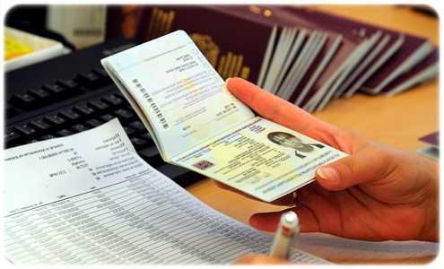 Requisitos-para-viajar-a-España